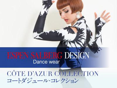 Espen Salberg Design
