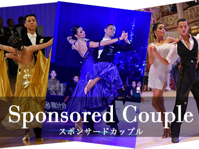 Sponsored Couples