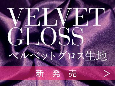 VelvetGross
