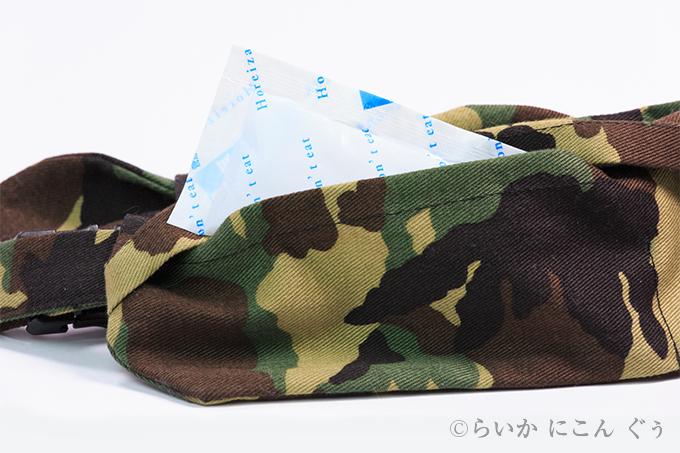 犬用 クールネック 熱中症対策 迷彩シリーズ(ウッドランドカーキ) 保冷剤