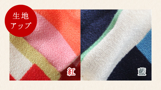 イヤーシュシュ 和モダンシリーズ 紅 藍