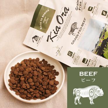 【KiaOra(キアオラ)】 無添加ドッグフード  グラスフェッドビーフ(牛) 900g