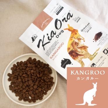 【KiaOra(キアオラ)】  無添加ドッグフード カンガルー 800g