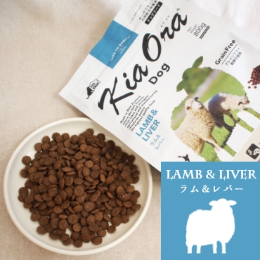 【KiaOra(キアオラ)】   無添加ドッグフード ラム&レバー 400g