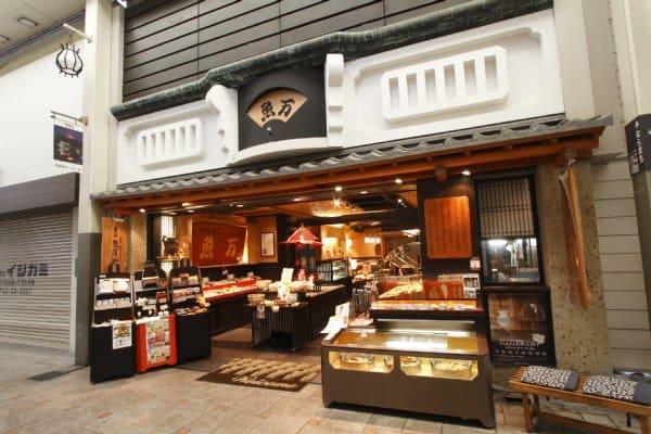 奈良の魅力を感じられる店に