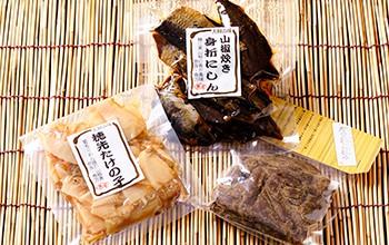 【B】佃煮セット「悦」