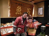 「ちちんぷいぷい」(毎日放送)