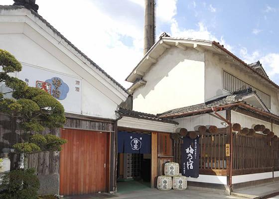 梅乃宿酒造