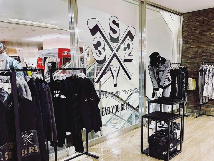 松坂屋 名古屋店 GENTA(4F)