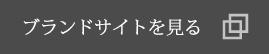 ブランドサイト【株式会社財木】のページを見る