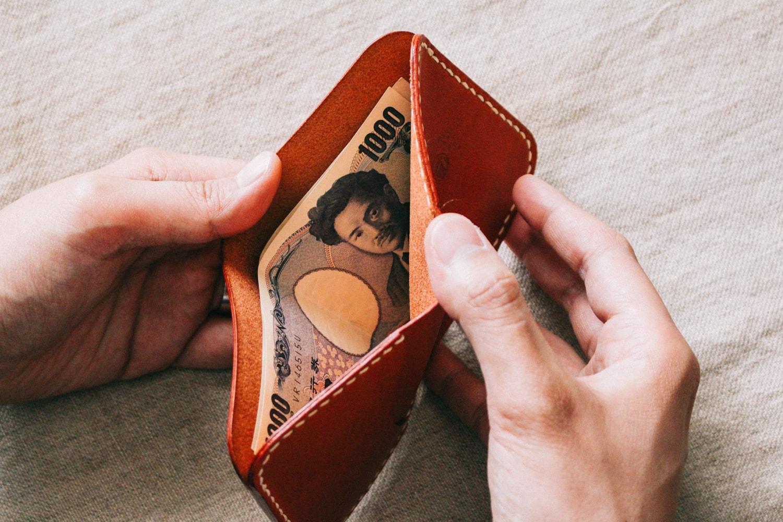 お札をゆったり収納できるポケット