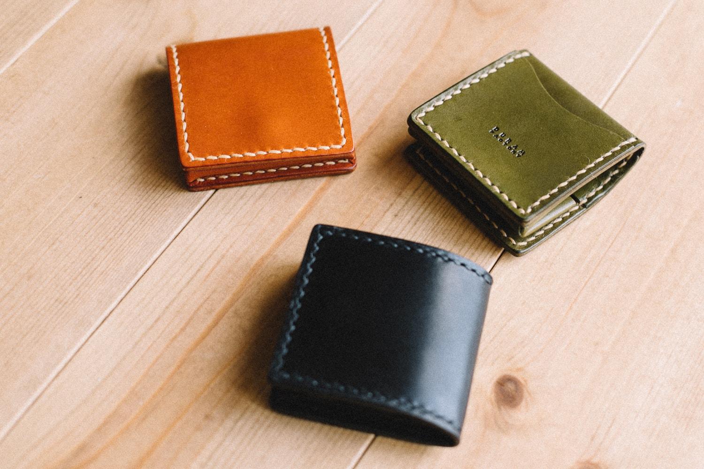 3色のコインケース