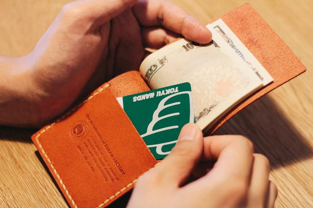 カードをまとめて収納できるカードポケット