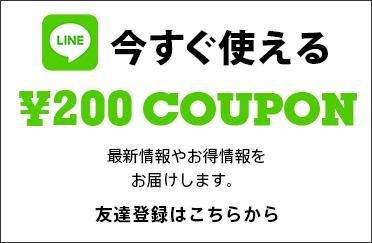 300 COUPON