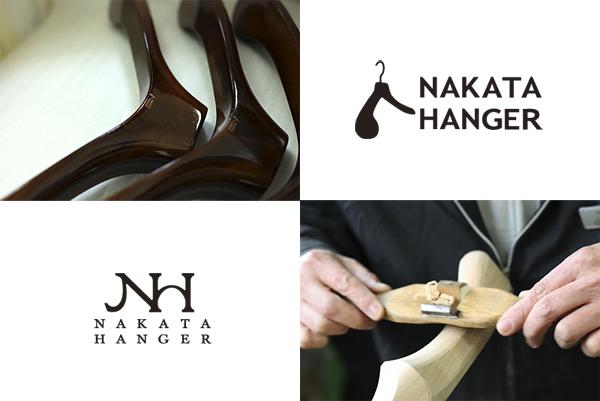 NAKATA HANGERのロゴ