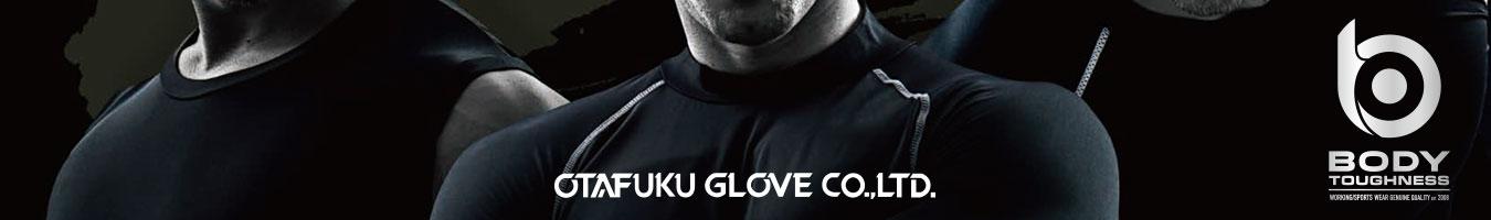 OTAFUKU GLOVE(おたふく手袋)
