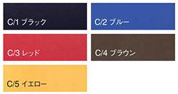 【カンサイユニフォーム】KS-001(00011)「ベーシックエプロン」のカラー