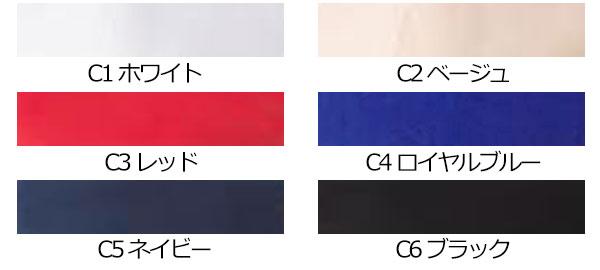 【DAIRIKI】キャップABO-45 00045「キャップ」のカラー