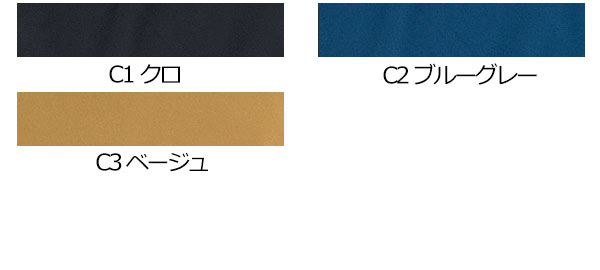 【tASkfoRce】中綿ベスト 00104「防寒ベスト」のカラー
