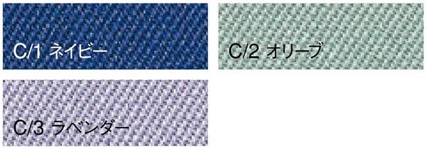 【DAIRIKI】99W(00996)「カーゴパンツ」のカラー
