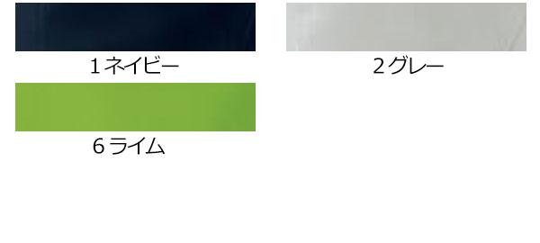 <img class='new_mark_img1' src='https://img.shop-pro.jp/img/new/icons30.gif' style='border:none;display:inline;margin:0px;padding:0px;width:auto;' />【サンエス】Kansai×空調風神服K1002 半袖ブルゾン単品「空調服」のカラー