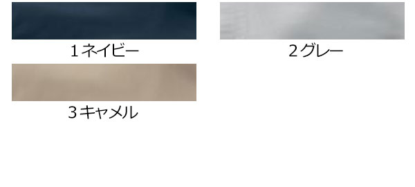 <img class='new_mark_img1' src='https://img.shop-pro.jp/img/new/icons30.gif' style='border:none;display:inline;margin:0px;padding:0px;width:auto;' />【サンエス】Kansai×空調風神服K1003 ブルゾン単品「空調服」のカラー