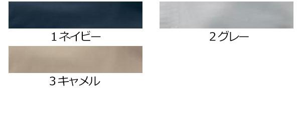 <img class='new_mark_img1' src='https://img.shop-pro.jp/img/new/icons30.gif' style='border:none;display:inline;margin:0px;padding:0px;width:auto;' />【サンエス】Kansai×空調風神服K1003空調服セット「空調服」のカラー
