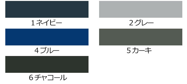 <img class='new_mark_img1' src='https://img.shop-pro.jp/img/new/icons30.gif' style='border:none;display:inline;margin:0px;padding:0px;width:auto;' />【サンエス】Kansai×空調風神服K1005 空調ベスト単品「空調服」のカラー