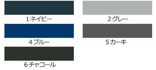 <img class='new_mark_img1' src='https://img.shop-pro.jp/img/new/icons30.gif' style='border:none;display:inline;margin:0px;padding:0px;width:auto;' />【サンエス】Kansai×空調風神服K1005ファン・バッテリーセット「ファン付作業服」のカラー