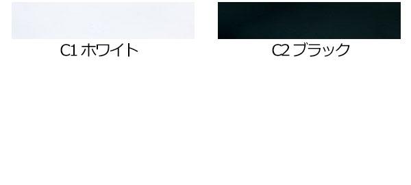 【tASkfoRce】01021「コンプレッション」のカラー