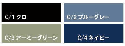 【tASkfoRce】中綿エンボスベスト 01099「防寒ベスト」のカラー