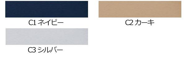 【tASkfoRce】01221「長袖ブルゾン」のカラー