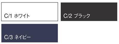 【DAIRIKI】01627「半袖ポロシャツ」のカラー