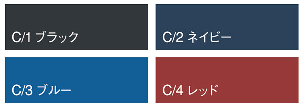 【DAIRIKI】DW3000(03000)「防寒ジャンパー」のカラー