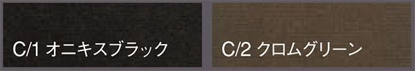 【カンサイユニフォーム】K3600(03600)「防寒服ジャンパー」のカラー