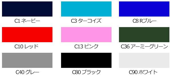 【DAIRIKI】03685「長袖ポロシャツ」のカラー