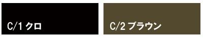 【tASkfoRce】綿3つ畝(うね)Wピンブラック塗装ベルト  04008「ベルト」のカラー