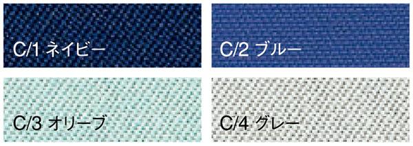【DAIRIKI】MAX500(05002)「長袖ブルゾン」のカラー