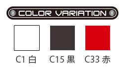 【カンサイユニフォーム】K5036(05036)「半袖コンプレッション」のカラー