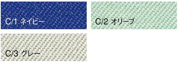 【DAIRIKI】505「カーゴパンツ」のカラー
