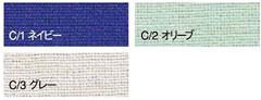 【DAIRIKI】515(05155)「スラックス」のカラー