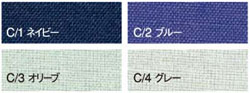 【DAIRIKI】MAX700(07005)「スラックス」のカラー