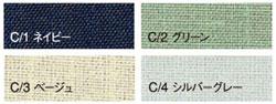 【DAIRIKI】717(07176)「カーゴパンツ」のカラー