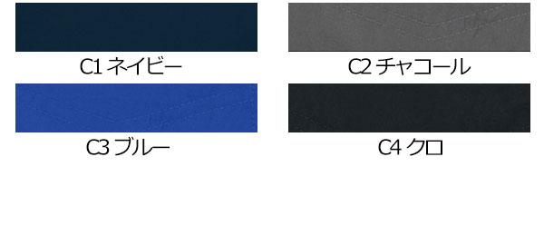 【カンサイユニフォーム】K7210(07210)「防寒ジャンパー」のカラー