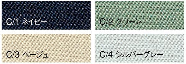 【DAIRIKI】737(07372)「長袖ブルゾン」のカラー