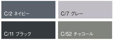 【DAIRIKI】755-1(07551)「防寒フリースブルゾン」のカラー