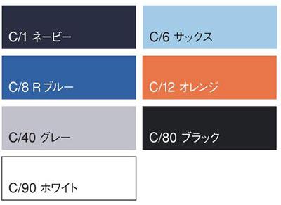 【DAIRIKI】08118「半袖ポロシャツ」のカラー