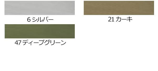【サンエス】空調風神服KU95100F ブルゾン単品「空調服」のカラー
