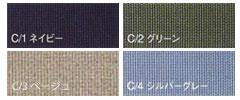 【DAIRIKI】10059 J2ベルト(Wピン)「ベルト」のカラー