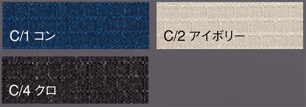 【カンサイユニフォーム】K1007(10070)「軽防寒ジャンパー」のカラー